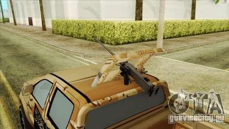 Toyota Hilux Siria Rebels для GTA San Andreas вид справа