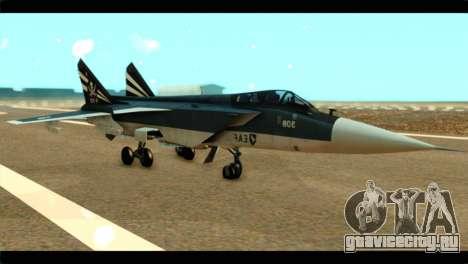 MIG-31 Pirat Squadron для GTA San Andreas