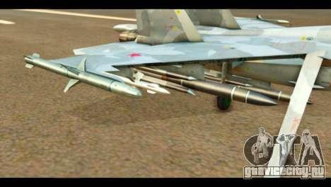 SU-37 Terminator Russian AF Camo для GTA San Andreas вид справа