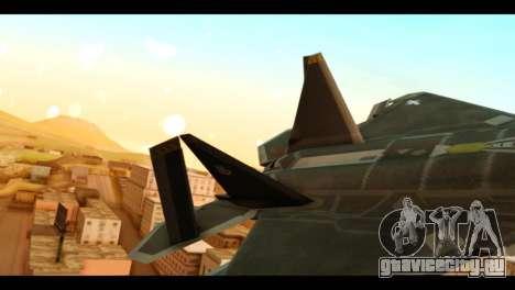 F-22 Raptor Flash для GTA San Andreas вид сзади слева
