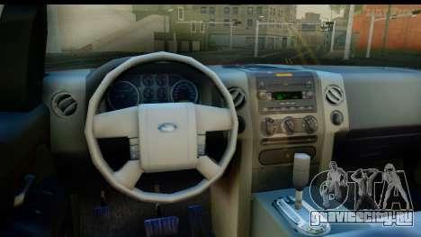 Ford F-150 4x4 для GTA San Andreas вид изнутри