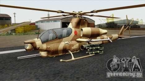 AH-1Z Viper IRIAF для GTA San Andreas