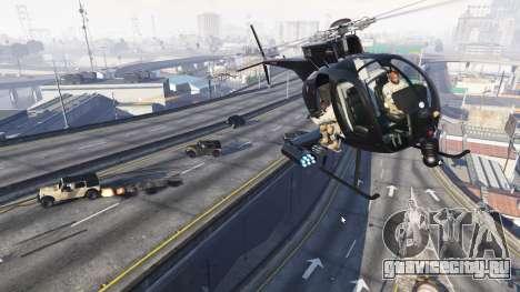 Солдаты при 5 звёзда для GTA 5 третий скриншот