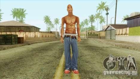 Tupac Shakur Skin v3 для GTA San Andreas