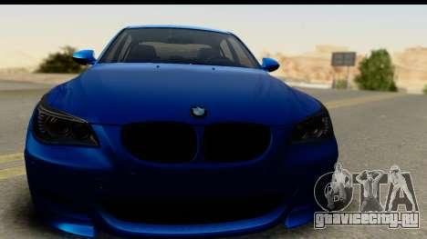 BMW M5 E60 Stanced для GTA San Andreas вид сзади слева