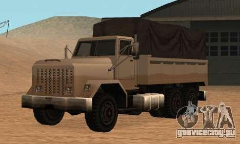 Barracks Fixed для GTA San Andreas