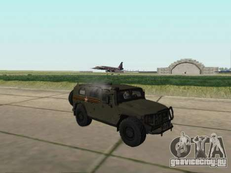 ГАЗ 2330 Парадный для GTA San Andreas вид справа