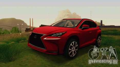 Lexus NX200T v2 для GTA San Andreas вид сзади слева