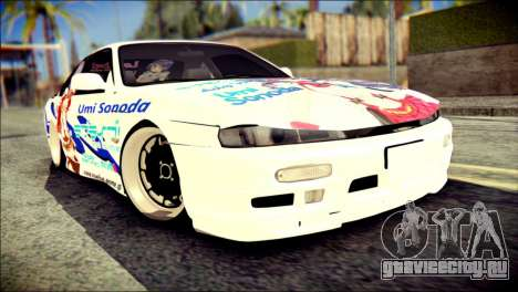 Nissan Silvia S14 Umi Sonoda Paintjob Itasha для GTA San Andreas