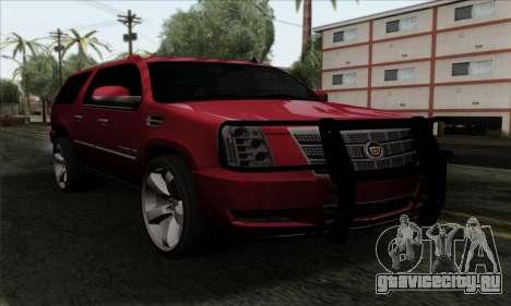 Cadillac Escalade 2013 для GTA San Andreas