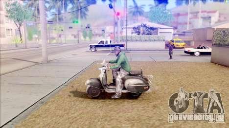 Piaggio Vespa для GTA San Andreas вид слева