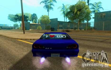 Elegy WorldDrift v1 для GTA San Andreas вид сзади