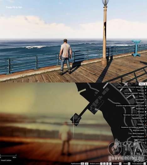Рыбная ловля для GTA 5 второй скриншот