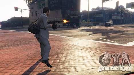 Ограбление банка v0.11 для GTA 5 второй скриншот