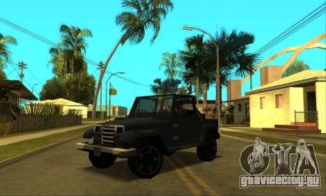 Mesa Final для GTA San Andreas колёса