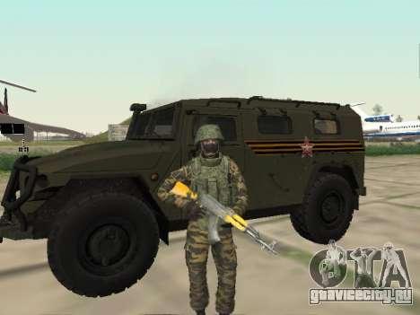 Боец в горной флоре для GTA San Andreas пятый скриншот