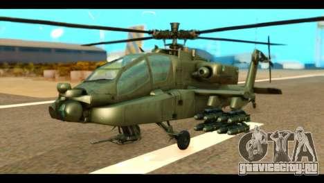 Boeing AH-64D Apache для GTA San Andreas