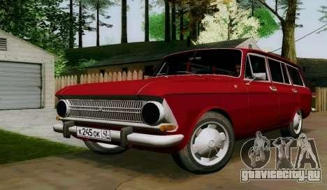ИЖ-412 Универсал для GTA San Andreas