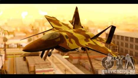 F-22 Raptor Desert Camouflage для GTA San Andreas вид сзади