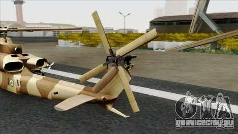 AH-1Z Viper IRIAF для GTA San Andreas вид сзади слева