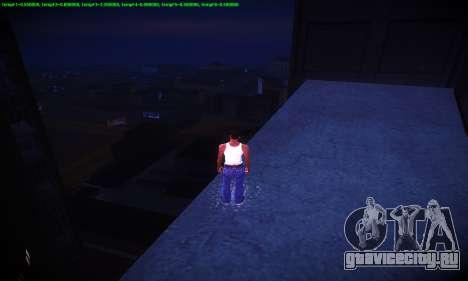 Ebin 7 ENB для GTA San Andreas девятый скриншот