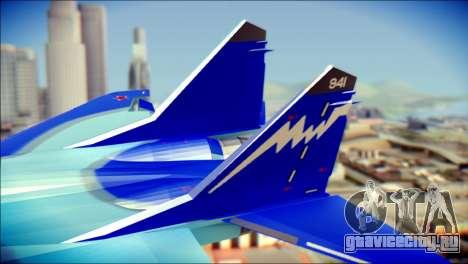 Mikoyan-Gurevich MIG-29K UB 341 Blue для GTA San Andreas вид сзади слева