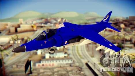 GR-9 Royal Navy Air Force для GTA San Andreas
