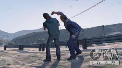 Покушение для GTA 5 третий скриншот