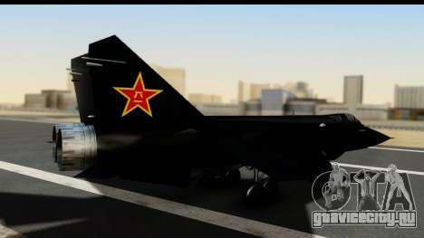 Mikoyan-Gurevich MIG-31 China Air Force для GTA San Andreas вид слева