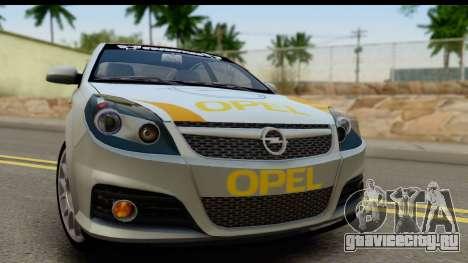 Opel Vectra для GTA San Andreas вид сзади слева