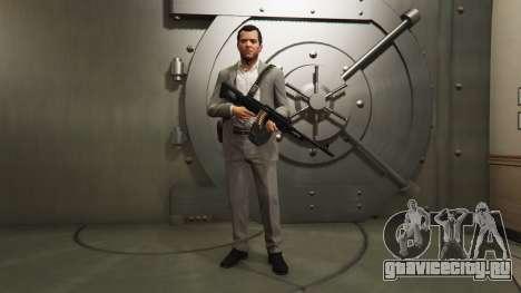 Ограбление банка v0.11 для GTA 5