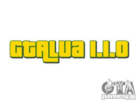 GTALua 1.1.0 для GTA 5