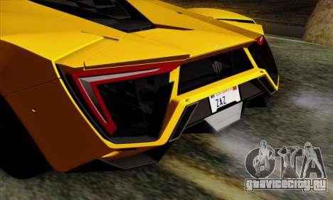Lykan Hypersport 2014 Livery Pack 2 для GTA San Andreas вид сзади