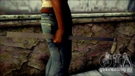Water Pipe With Tap для GTA San Andreas третий скриншот