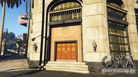 Ограбление банка v0.2b для GTA 5 второй скриншот
