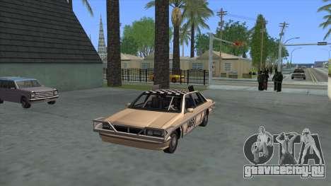 Bloodring Premier для GTA San Andreas