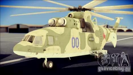 Mi-26 Halo для GTA San Andreas