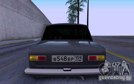 ВАЗ 2101 БПАN для GTA San Andreas вид справа