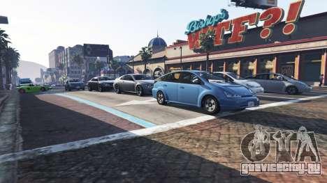 Больше трафика и населения для GTA 5 третий скриншот