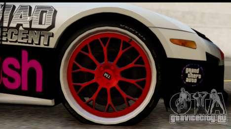 Lexus LFA 2010 Kaneki Ken Itasha для GTA San Andreas вид сзади