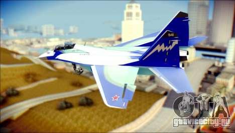 Mikoyan-Gurevich MIG-29K UB 341 Blue для GTA San Andreas вид слева