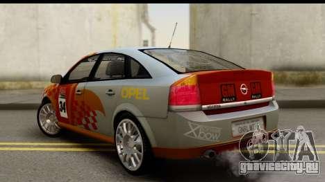 Opel Vectra для GTA San Andreas вид слева