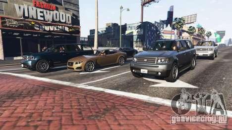 Больше трафика и населения для GTA 5