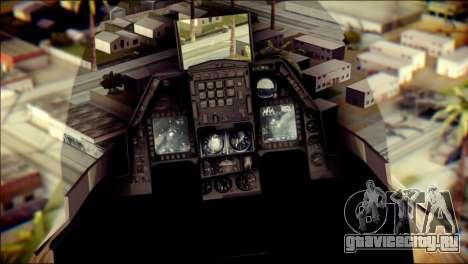 P-996 Lazer для GTA San Andreas вид сзади