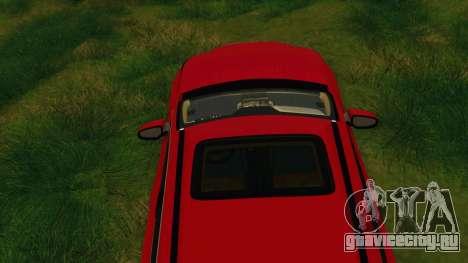 Lexus NX200T v2 для GTA San Andreas вид снизу