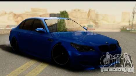 BMW M5 E60 Stanced для GTA San Andreas