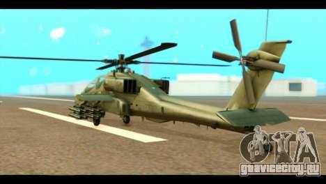 Boeing AH-64D Apache для GTA San Andreas вид слева