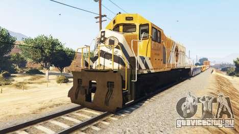 Машинист поезда для GTA 5