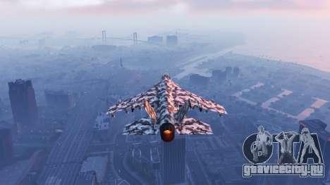 Hydra black & white camouflage для GTA 5 третий скриншот