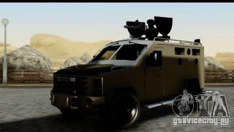 Camion Blindado для GTA San Andreas